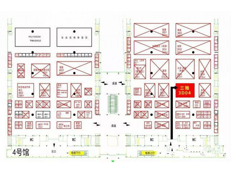Giantplus attending 2018 South China Exhibition