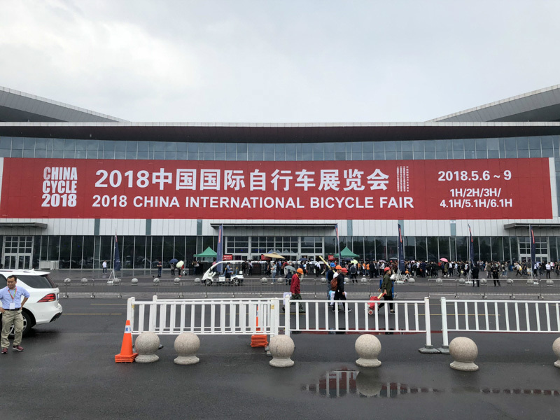Giantplus participating the 28th China International Bicycle Exhibition