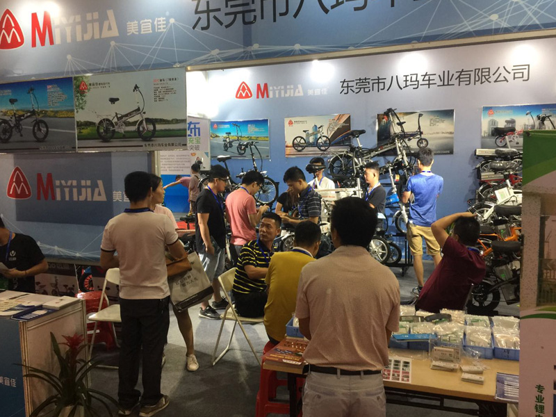 Giantplus-Giantplus Participating The 28th China International Bicycle Exhibition-1