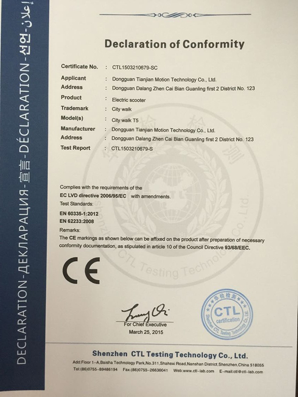 electric scooter certificate-T5-CE