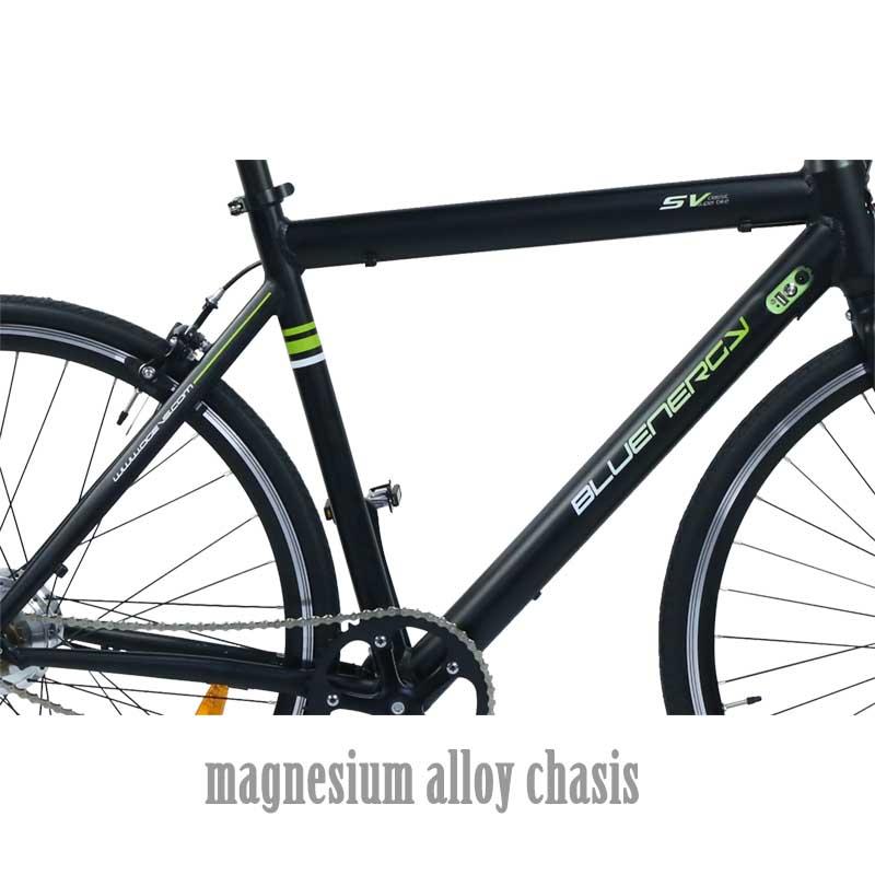 Giantplus-Manufacturer Of Wholesale E Bikes Hot Sale Bm8 The Magnesium Electric Bike-1