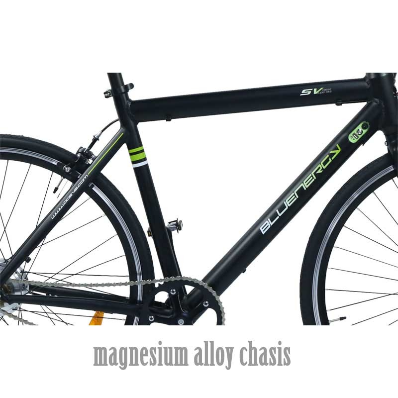 Hot sale BM8 The magnesium electric bike