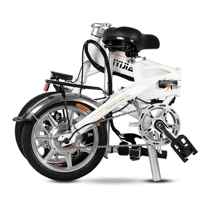Giantplus-Gs1 The Mini Electric Folding Bike | Best Electric Bicycle Company