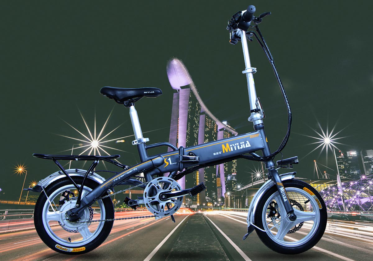 Giantplus-Best Electric Bicycles, Gs1 The Mini Electric Folding Bike