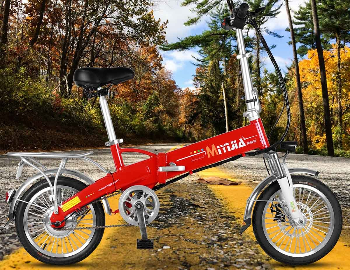 women city town foldable Giantplus Brand wholesale e bikes supplier