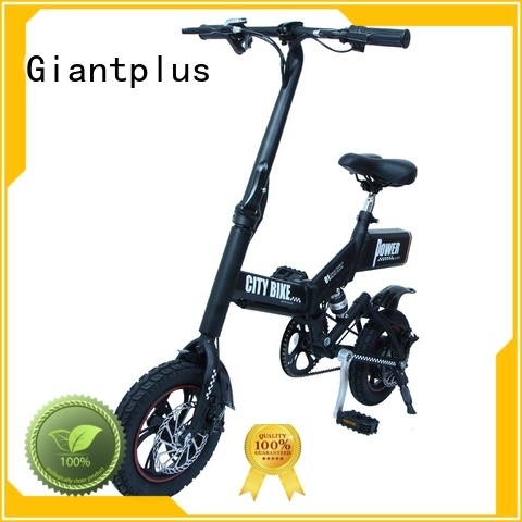 Wholesale folding electric bike distributors commuting Giantplus Brand