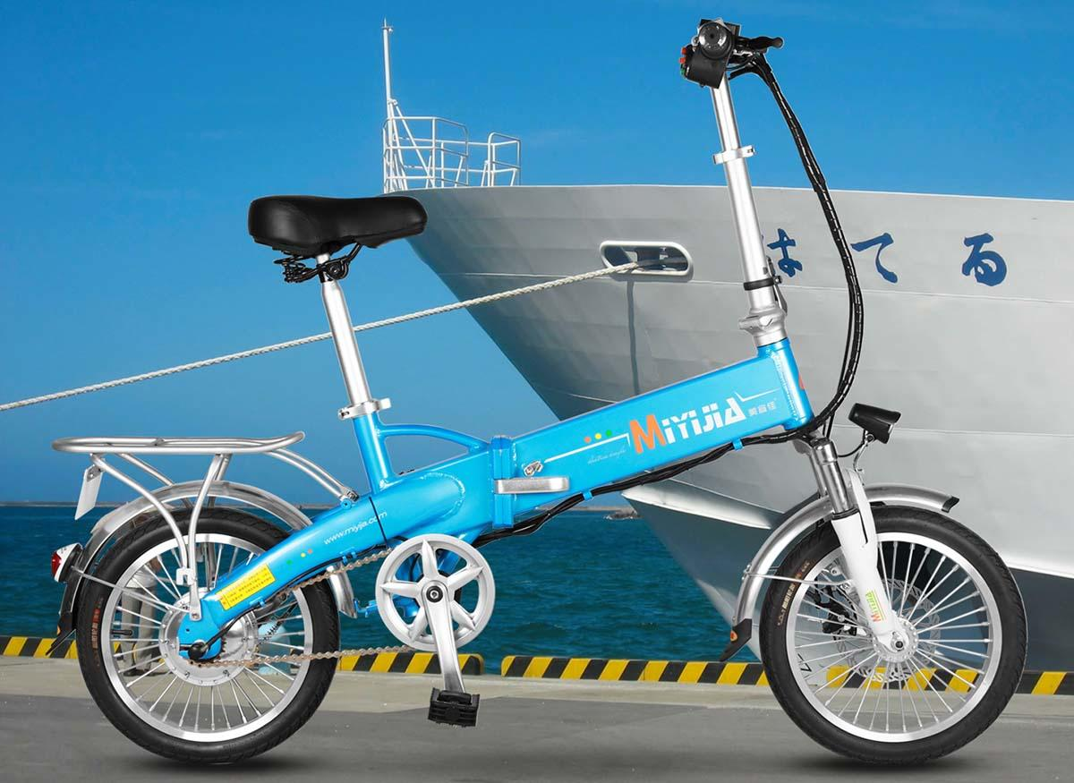 Giantplus-New Electric Bike | Blue Gs2 Electric Bike For Women - Giantplus