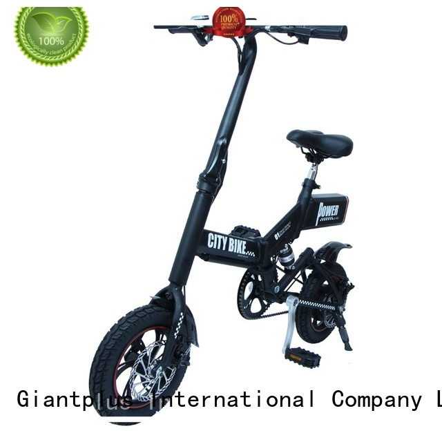 Quality Giantplus Brand women wholesale e bikes folding