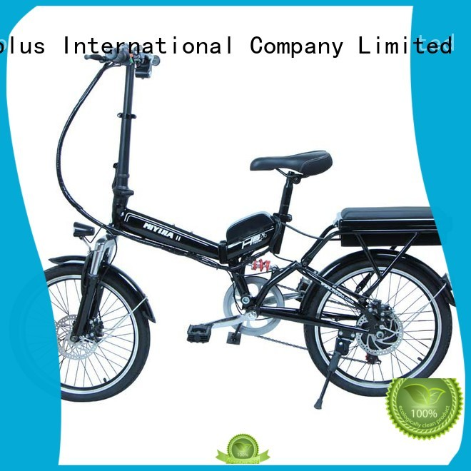 terrain wholesale e bikes electric coolest Giantplus company